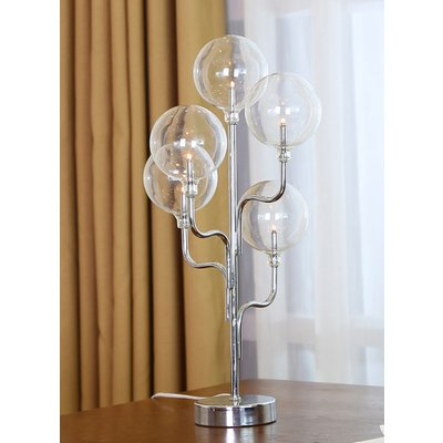 Globe Bordlampe H46 - Krom