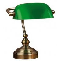 Bankers Bordlampe - 25 Oxide/Grønn